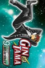 Sorachi, Hideaki Gin Tama 9
