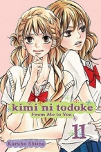 Shiina, Karuho Kimi Ni Todoke: From Me to You 11