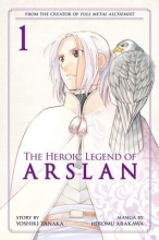 Tanaka, Yoshiki The Heroic Legend of Arslan 1