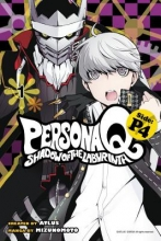 Mizunomoto Persona Q Shadow of the Labyrinth