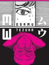 Tezuka, Osamu MW
