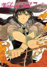 Mizunagi, Ryu Witchcraft Works 7