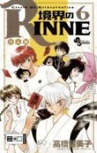 Takahashi, Rumiko Kyokai no RINNE 06