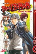 Tamura, Ryuhei Beelzebub 20