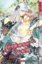 Yamane, Ayano Crimson Spell 04