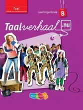Hetty van den Berg, Tamara van den Berg, Jannie van Driel-Copper, Irene  Engelbertink Taal 8 Leerlingboek