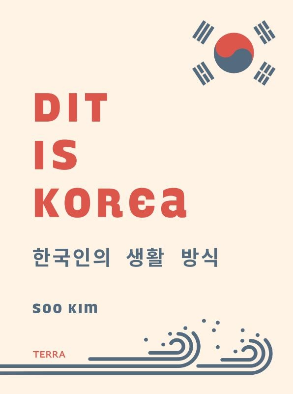 Soo Kim,Dit is Korea