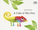 Lionni, Leo,A Color of His Own