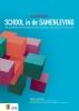 Peter de Vries,Handboek School in de samenleving