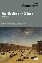 Goncharov, Ivan Ordinary Story