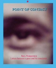 Yurkievich, Saul Point of Contact, Volume 9