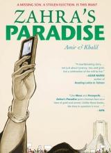 Amir Zahra`s Paradise