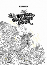 Megamunden, Mega The Tattoo Colouring Book