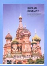 John Langran,   Natalia Veshneva Ruslan Russian 1: A Communicative Russian Course with MP3 audio download
