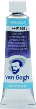 , Talens van gogh aquarelverf tube 10 ml schemering violet 560