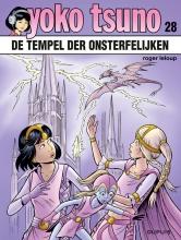 Roger Leloup , De tempel der onsterfelijken