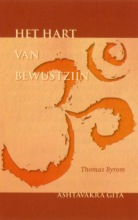 Th. Byrom , Het hart van bewustzijn