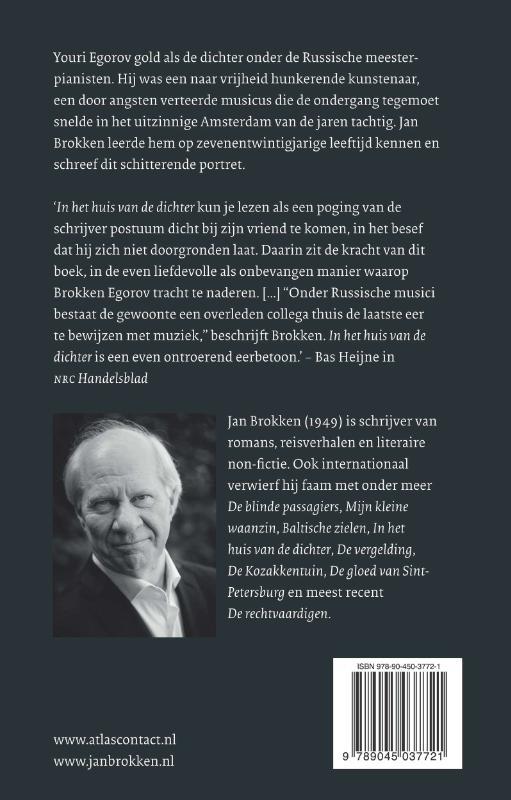 Jan Brokken,In het huis van de dichter