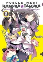 Magica Quartet Puella Magi Homura Tamura 2