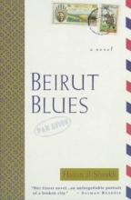 Al-Shaykh, Hanan Beirut Blues