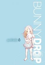 Bunny Drop 1