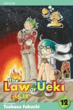 Fukuchi, Tsubasa The Law of Ueki, Volume 12