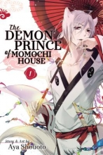 Shouoto, Aya The Demon Prince of Momochi House 1