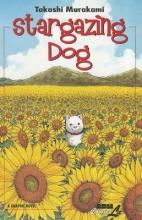 Murakami, Takashi Stargazing Dog