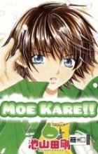 Ikeyamada, Go Moe Kare!! 06