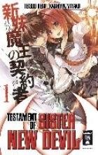 Uesu, Tetsuto Testament of Sister New Devil 01