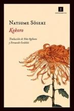 Soseki, Natsume Kokoro