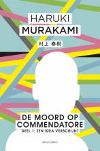 Haruki Murakami , De Idea verschijnt