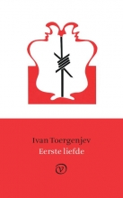 Ivan Toergenjev , Eerste liefde
