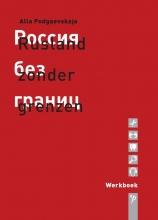 Alla Podgaevskaja , Rusland zonder grenzen Werkboek