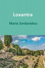 Maria Iordanidou , Loxantra