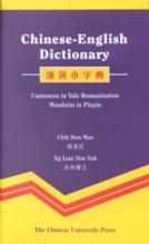 Man, Chik Hon Chinese-English Dictionary