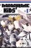 Fukuyama, Ryoko,Monochrome Kids 01