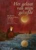 <b>Wim van der Zwan</b>,Het gelaat van mijn liefde