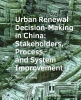 Taozhi Zhuang ,Urban ­Renewal ­Decision-Making in China: Stakeholders, Process, and System ­Improvement