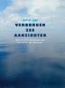 <b>Jaap de Jong</b>,Verborgen zee-aanzichten