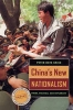 Gries, Peter Hays,China`s New Nationalism