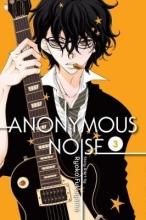 Fukuyama, Ryoko Anonymous Noise 3