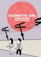 Matsumoto, Masahiko Cigarette Girl