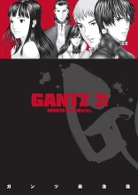 Oku, Hiroya Gantz 31