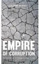 Vladimir Soloviev Empire of Corruption