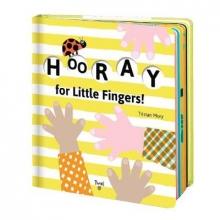 , Twirl Hooray for Little Fingers!