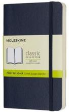 Notebook Pocket Plain Soft Cover Sapphire Blue