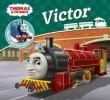, Thomas & Friends: Victor