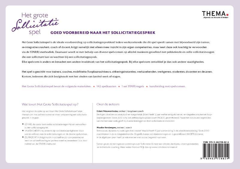 Eldert Nieuwenhuize, Maaike Kersbergen,Het grote sollicitatiespel