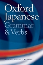 Jonathan Bunt Oxford Japanese Grammar and Verbs